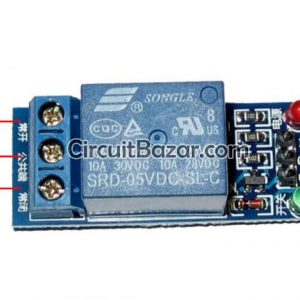 5V 1 Channel Relay Module Interface Board for Arduino