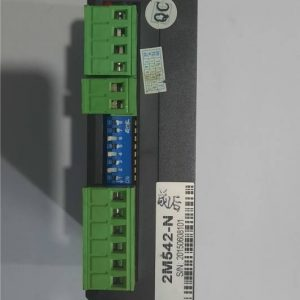 Stepper Drive 2M542 MicroStep for CNC and Arduino